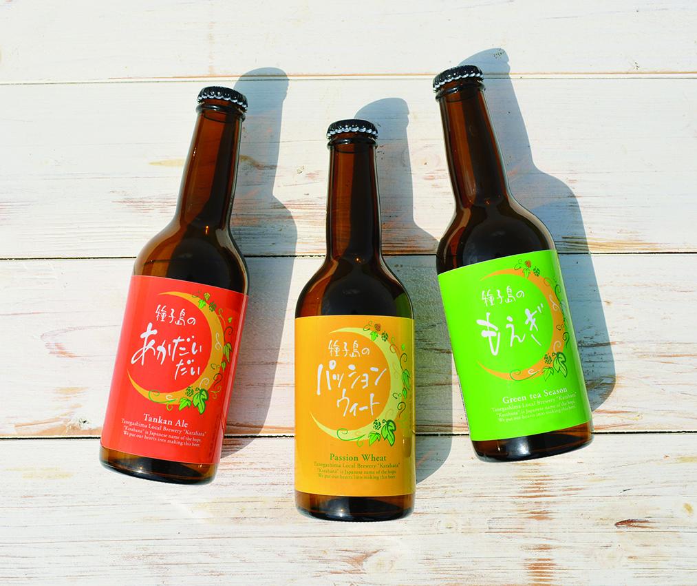 種子島のクラフトビール