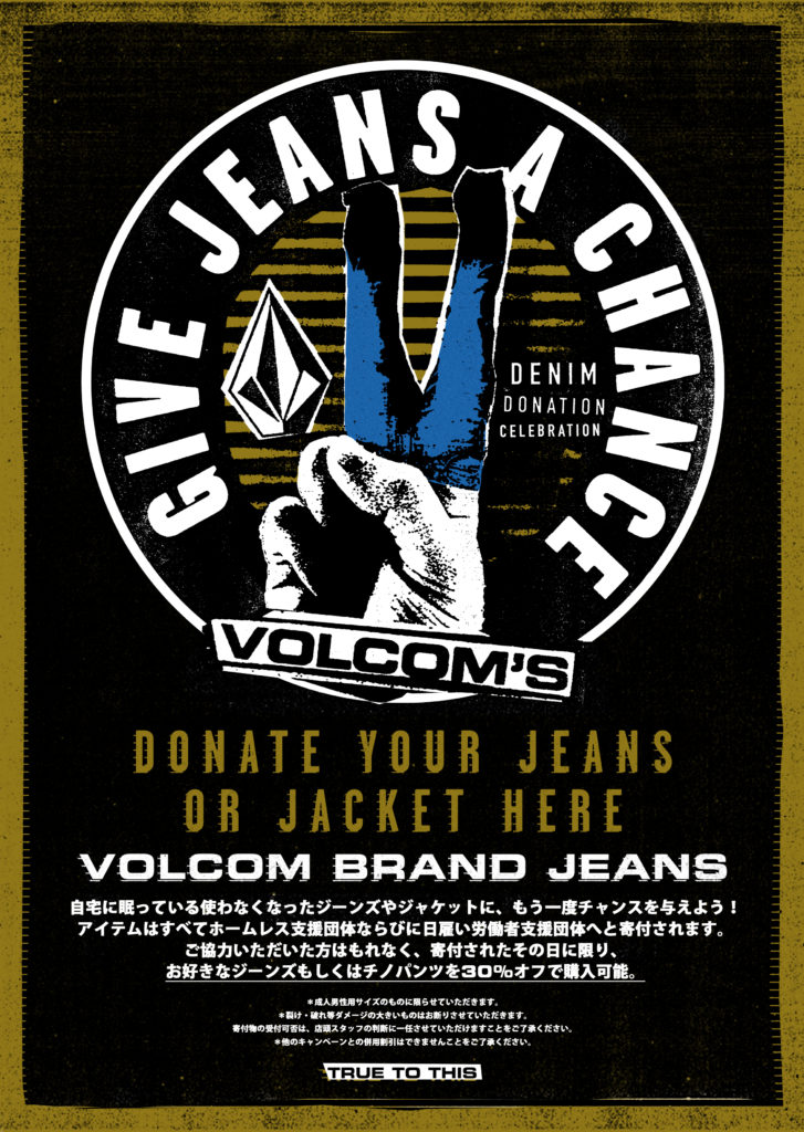 VOLCOM Give Jeans A Chance