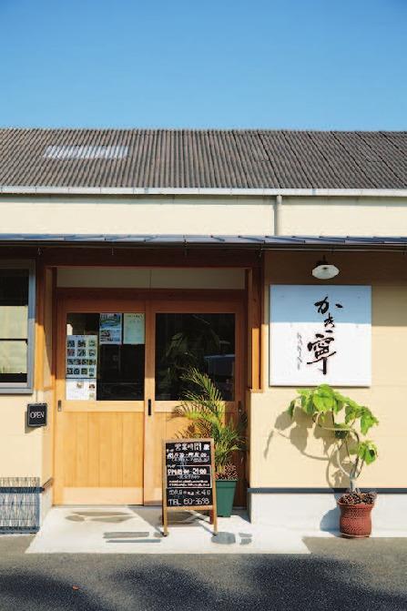 細島牡蠣小屋 かき寧