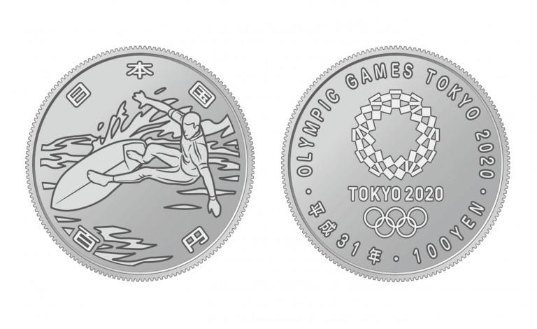 2020年東京オリンピックの記念硬貨