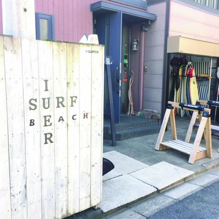 アイサーファー サーフィンスクール